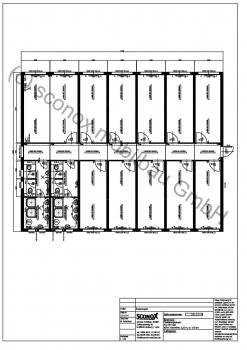 Gemeinschaftsunterkunft ca. 230 m², für ca. 20 Personen, Gemeinschaftsküche, Duschen / WC´s
