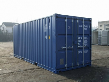 20' High Cube Seecontainer neuwertig - one-way, ISO Container 20'HC
